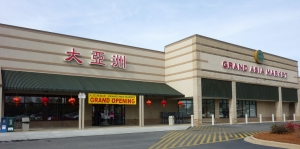 The new Grand Asia Market in Stallings, decked out for Chinese Lunar New Year